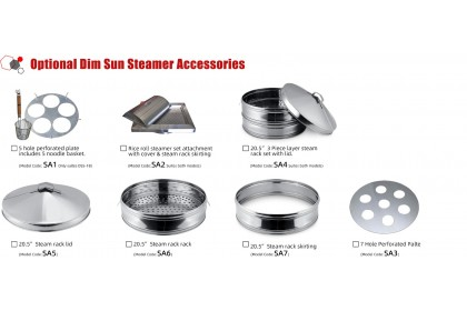 NEWWAY Compact Dim Sum Steamer - DSS-B